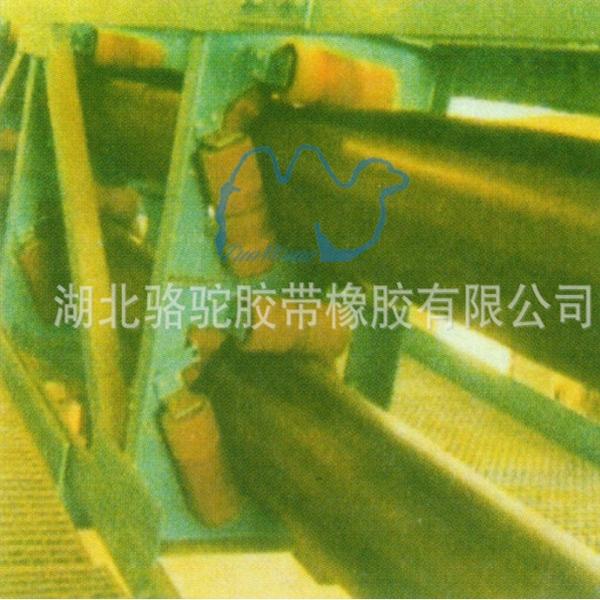 管状输送带_橡胶管状输送带