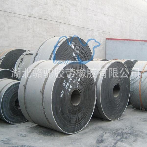 耐热输送带|工业耐热输送带|耐热输送带厂家