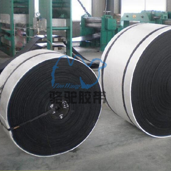矿用输送带_pvc矿用输送带厂家