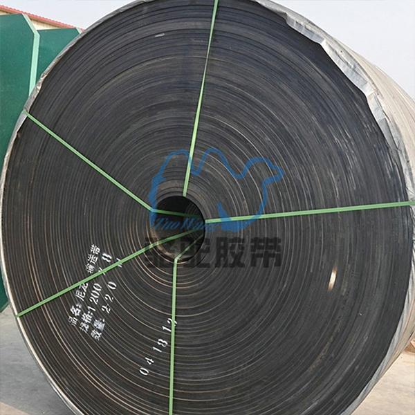 耐寒输送带_阻燃耐寒橡胶输送带